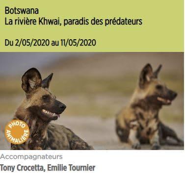 Botswana_acc